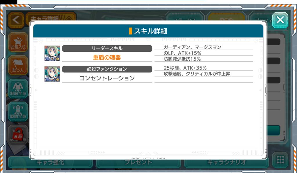 f:id:akirauji:20180313023246p:plain