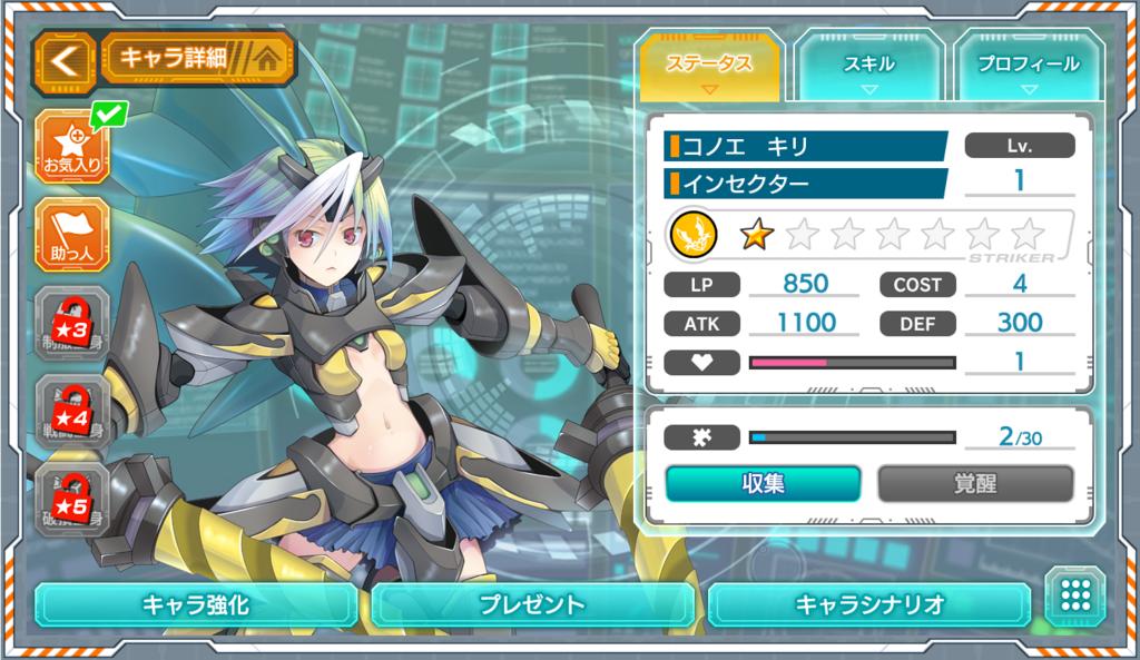f:id:akirauji:20180315000506p:plain