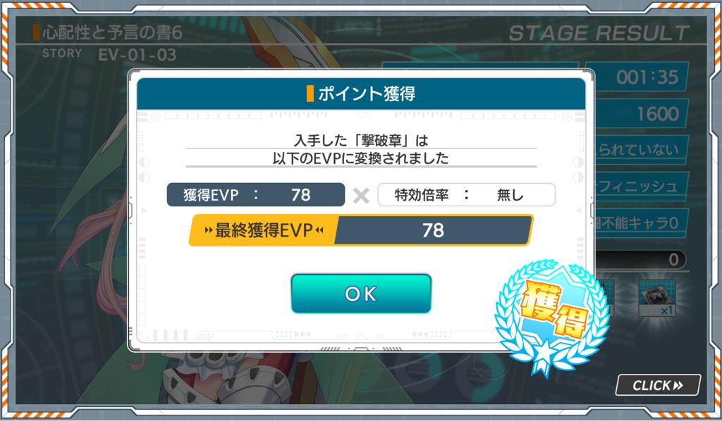 f:id:akirauji:20180315000857p:plain