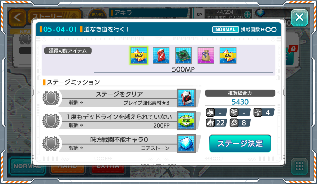 f:id:akirauji:20180319030801p:plain