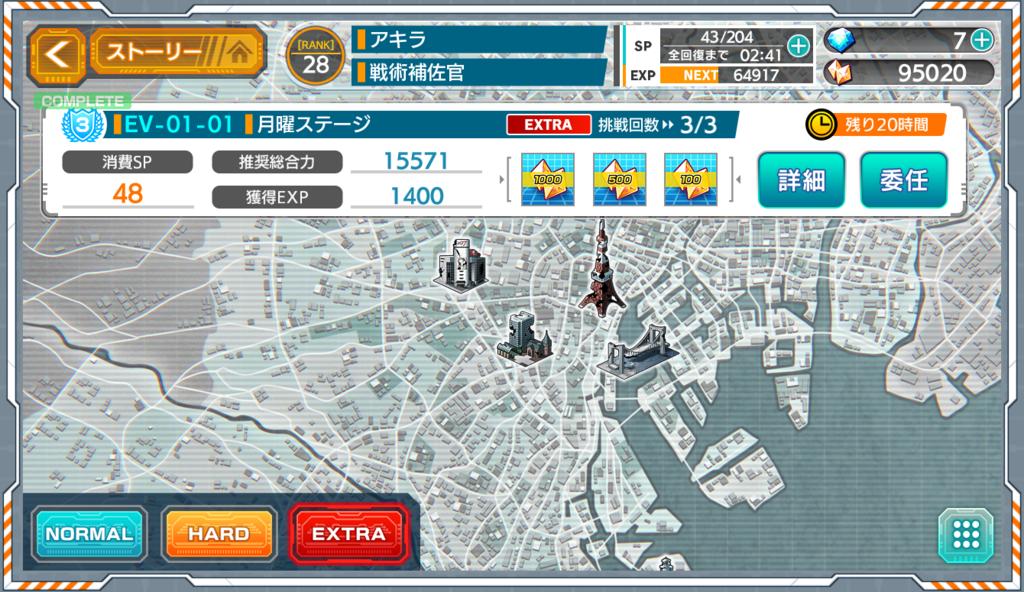 f:id:akirauji:20180319030845p:plain