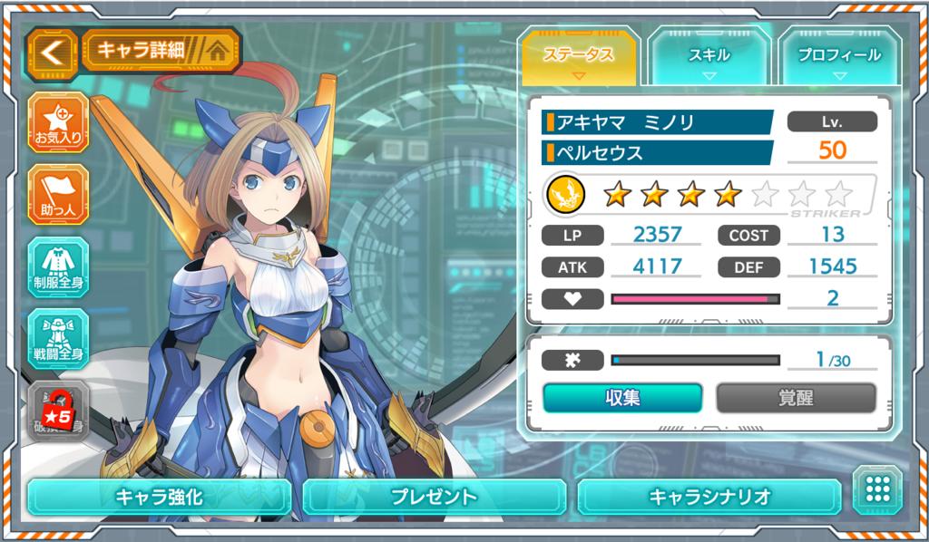 f:id:akirauji:20180319031351p:plain