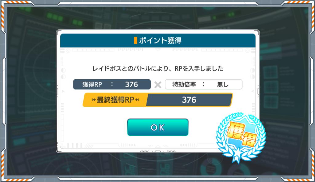 f:id:akirauji:20180319032421p:plain