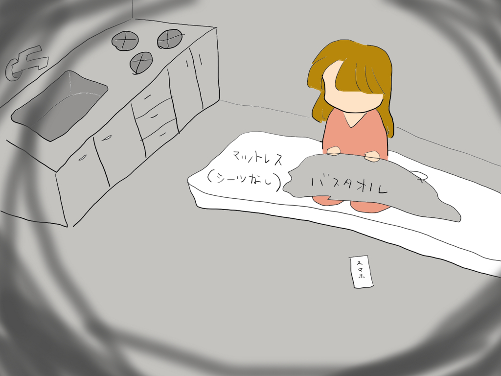 f:id:akireko:20160921031820j:plain
