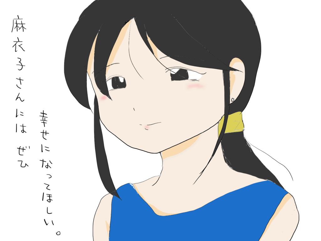 f:id:akireko:20161106224249j:plain