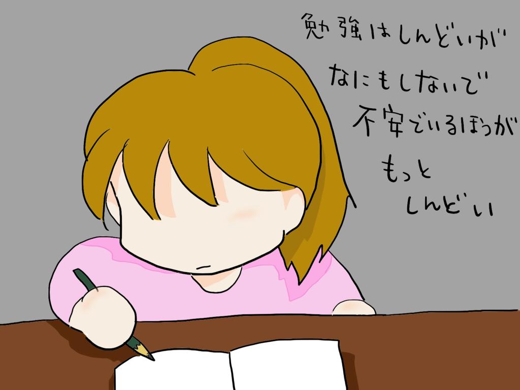 f:id:akireko:20161107231652j:plain