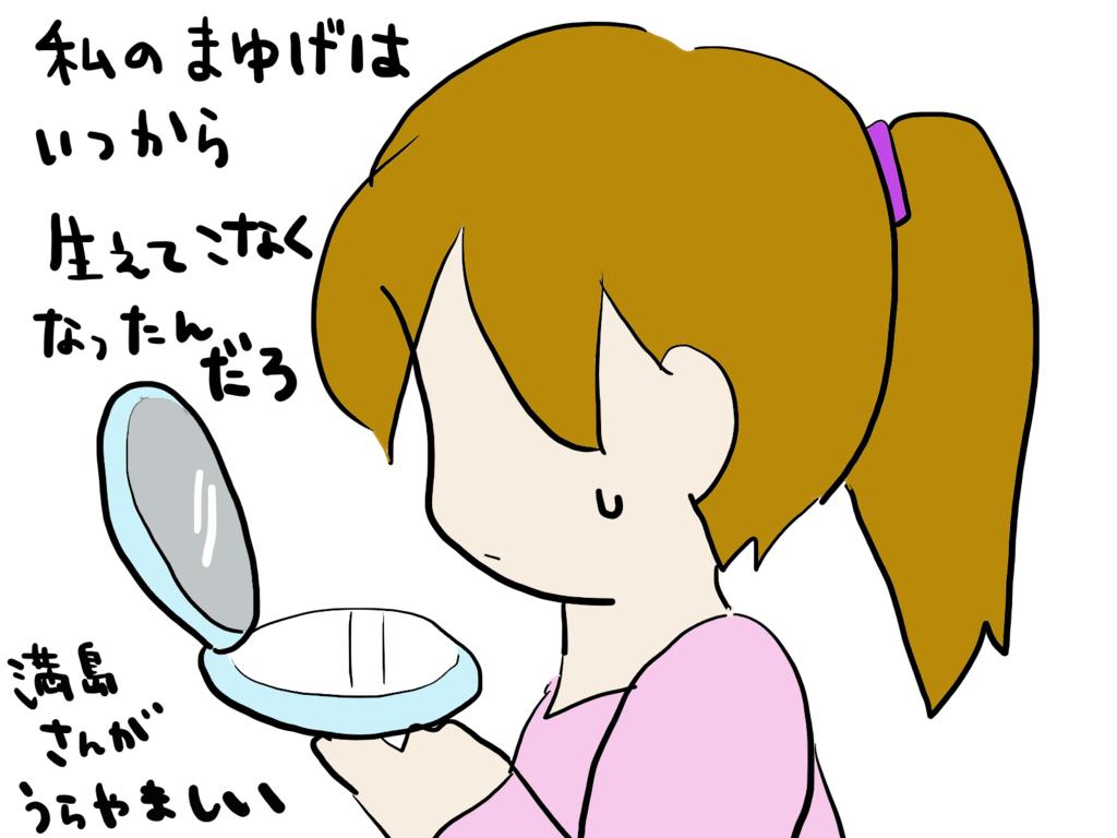 f:id:akireko:20161113222914j:plain