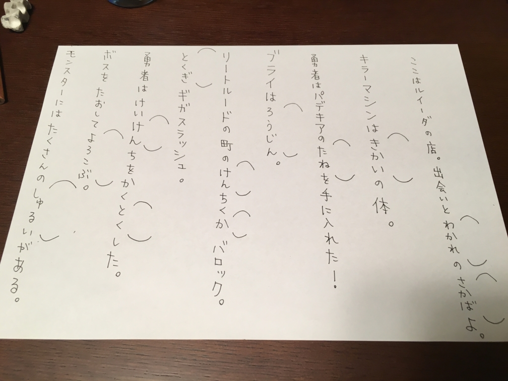 f:id:akireko:20170517012123j:plain