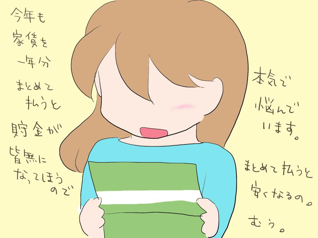 f:id:akireko:20170630234605j:plain