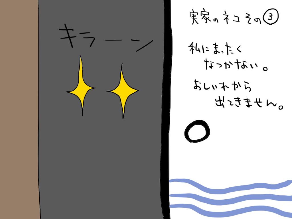 f:id:akireko:20170812114805j:plain