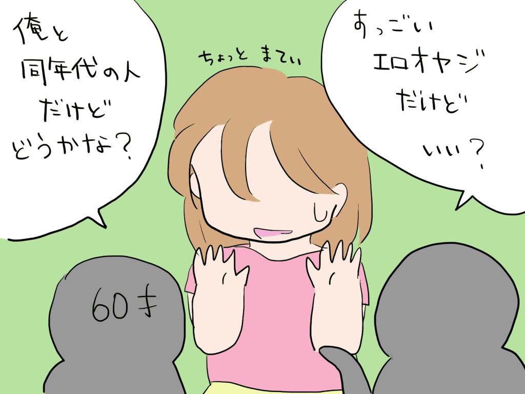 f:id:akireko:20170910022116j:plain