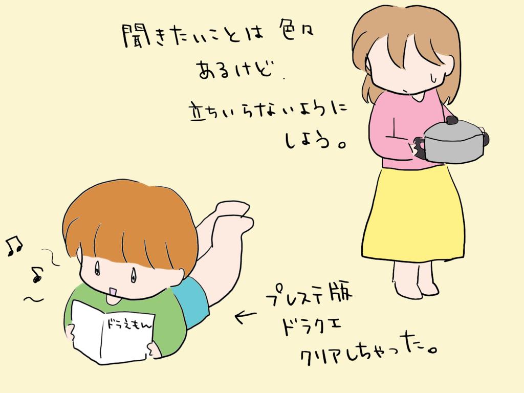 f:id:akireko:20171015173109j:plain