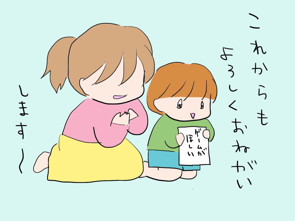 f:id:akireko:20171015180607j:plain