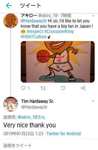 f:id:akiro10:20190126133057j:plain