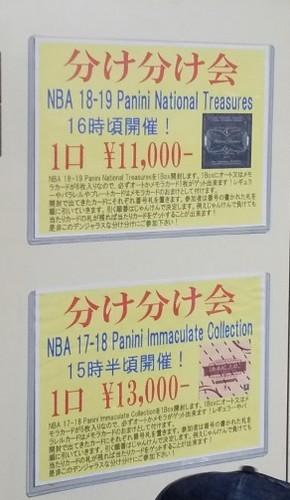 f:id:akiro10:20190505143143j:plain