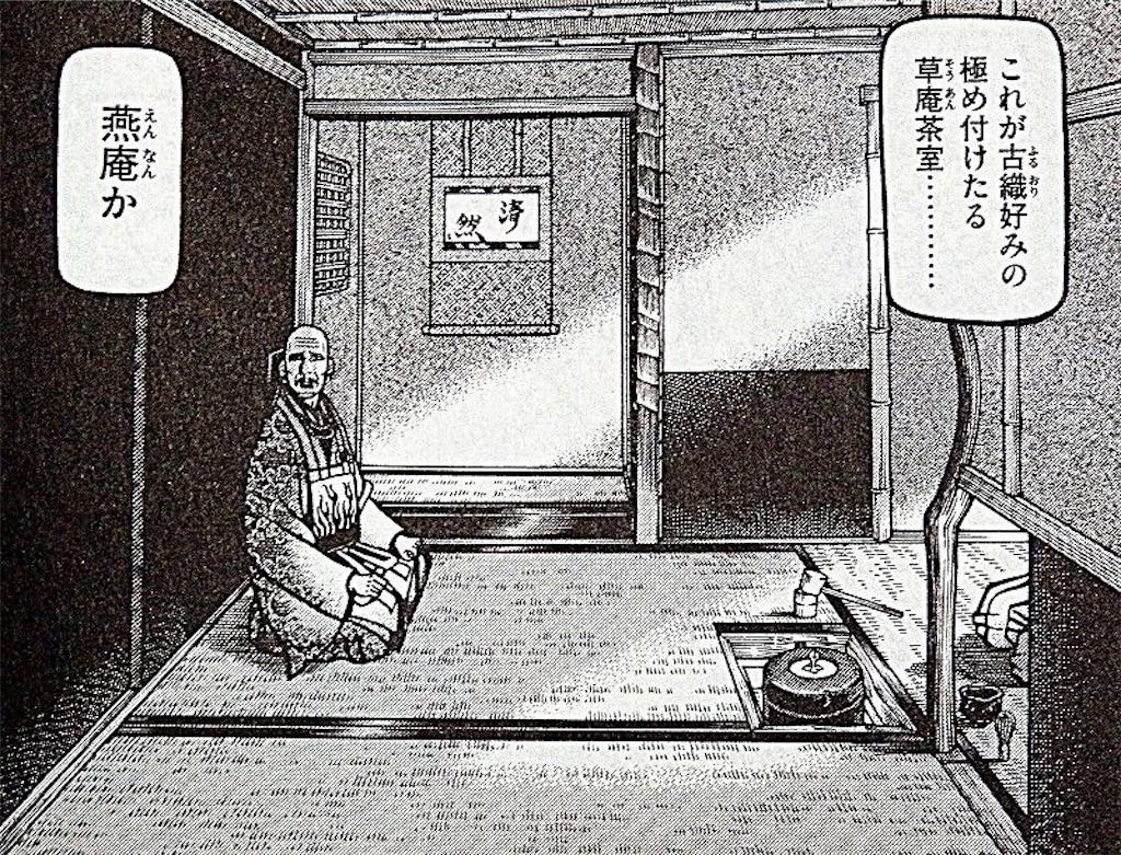 f:id:akiruno_life:20170722234954j:image