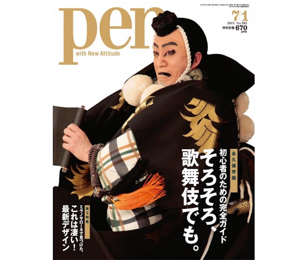 f:id:akiruno_life:20170723233239j:image