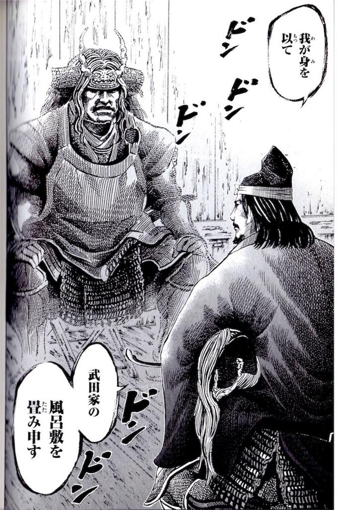 f:id:akiruno_life:20170730010646j:image