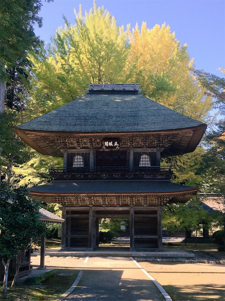 f:id:akiruno_life:20171119220210j:image
