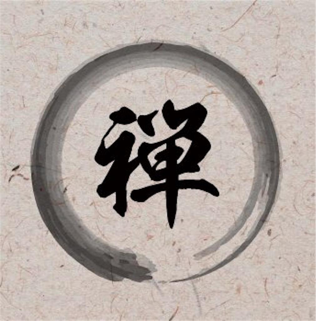f:id:akiruno_life:20171223232534j:image