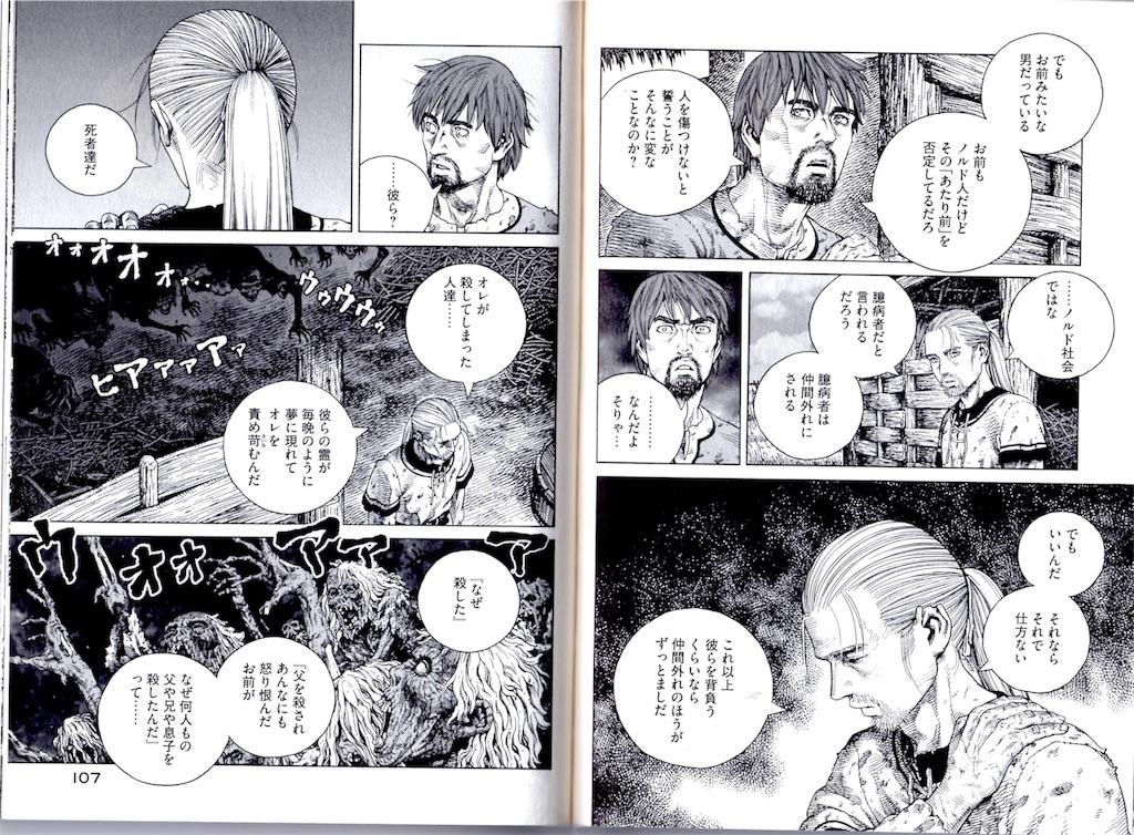 f:id:akiruno_life:20180930175247j:image