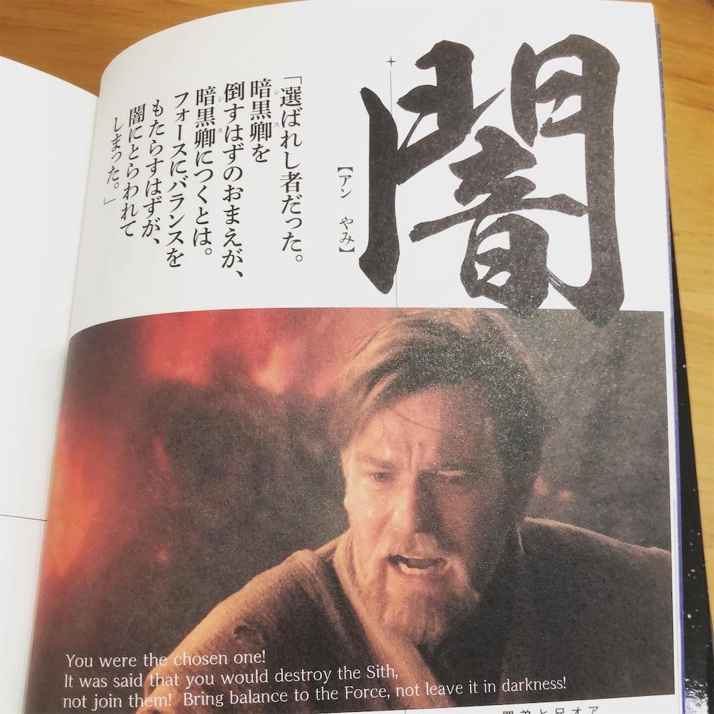 f:id:akiruno_life:20200426003142j:image