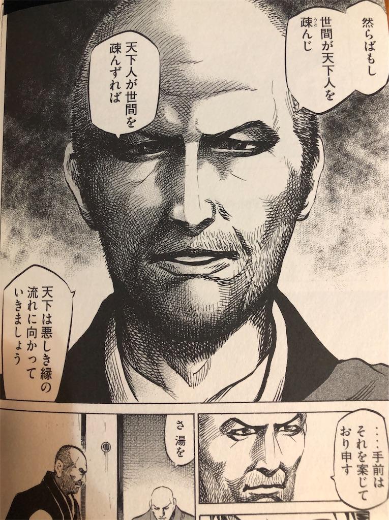 f:id:akiruno_life:20201206225514j:image