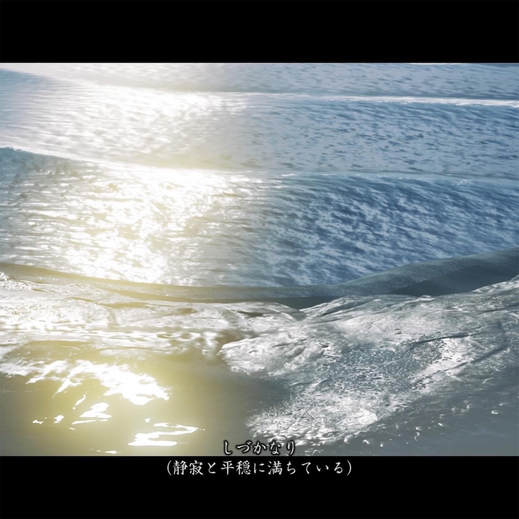 f:id:akiruno_life:20210314231040j:image