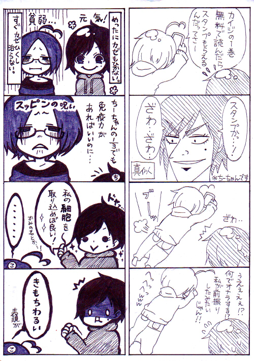 f:id:akisame0202:20170423204925j:plain