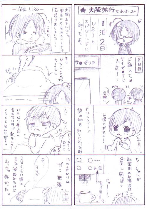 f:id:akisame0202:20170423210317j:plain
