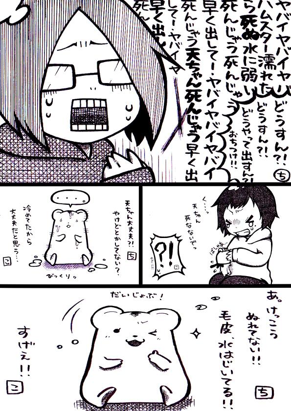 f:id:akisame0202:20170427142900j:plain