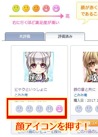 f:id:akisamoya:20171201182102j:plain