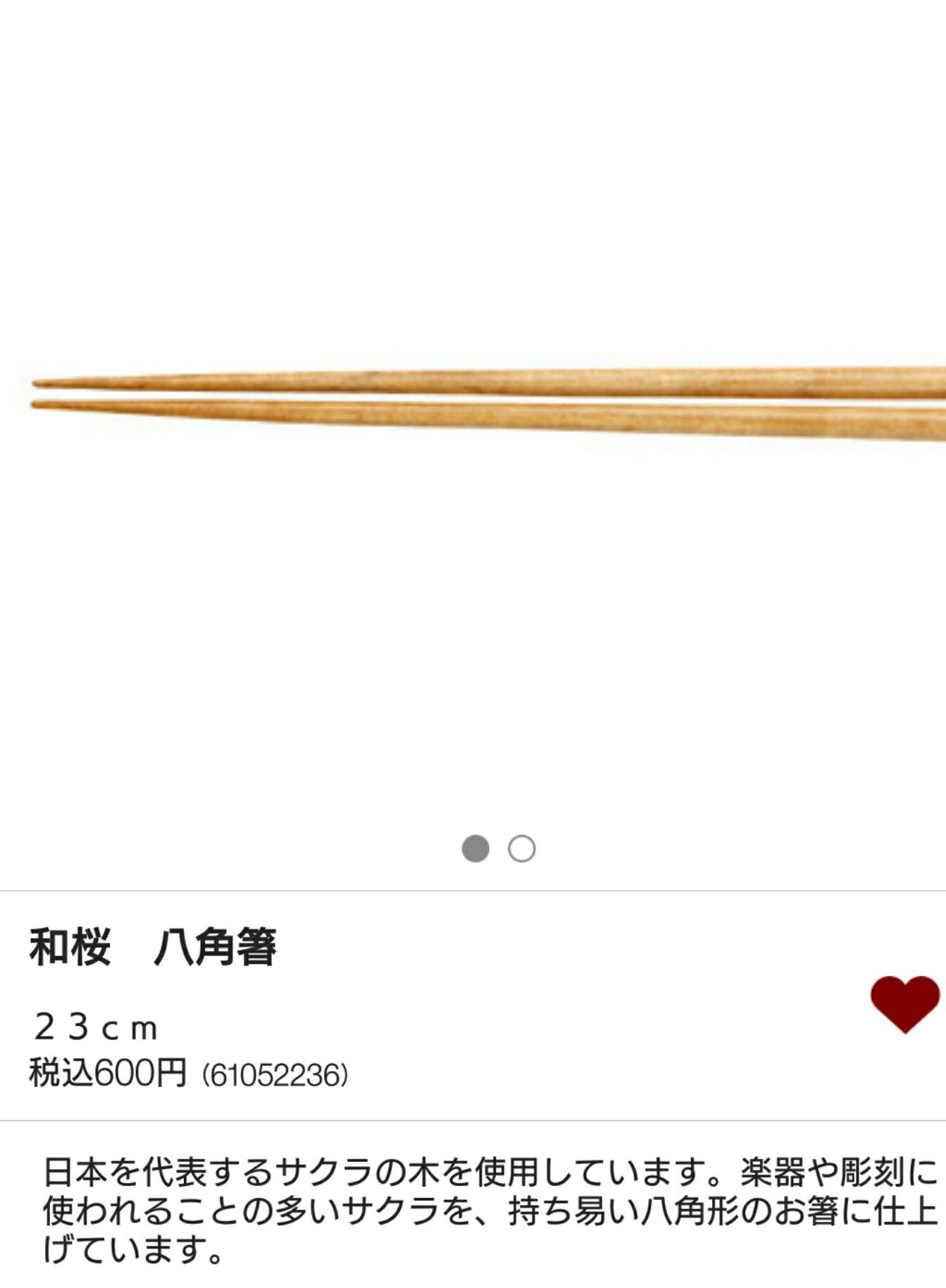 f:id:akisan01:20160130185822j:image