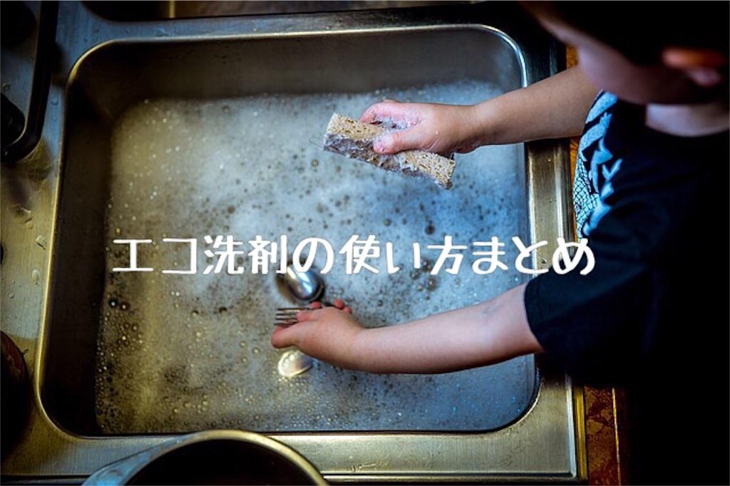 f:id:akisan01:20160628223110j:image