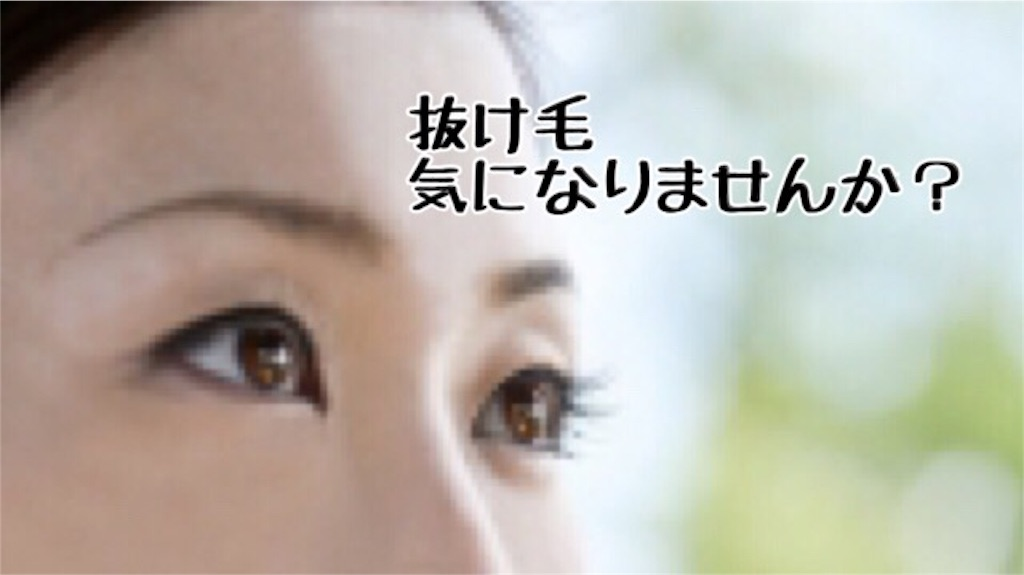 f:id:akisan01:20160723005805j:image