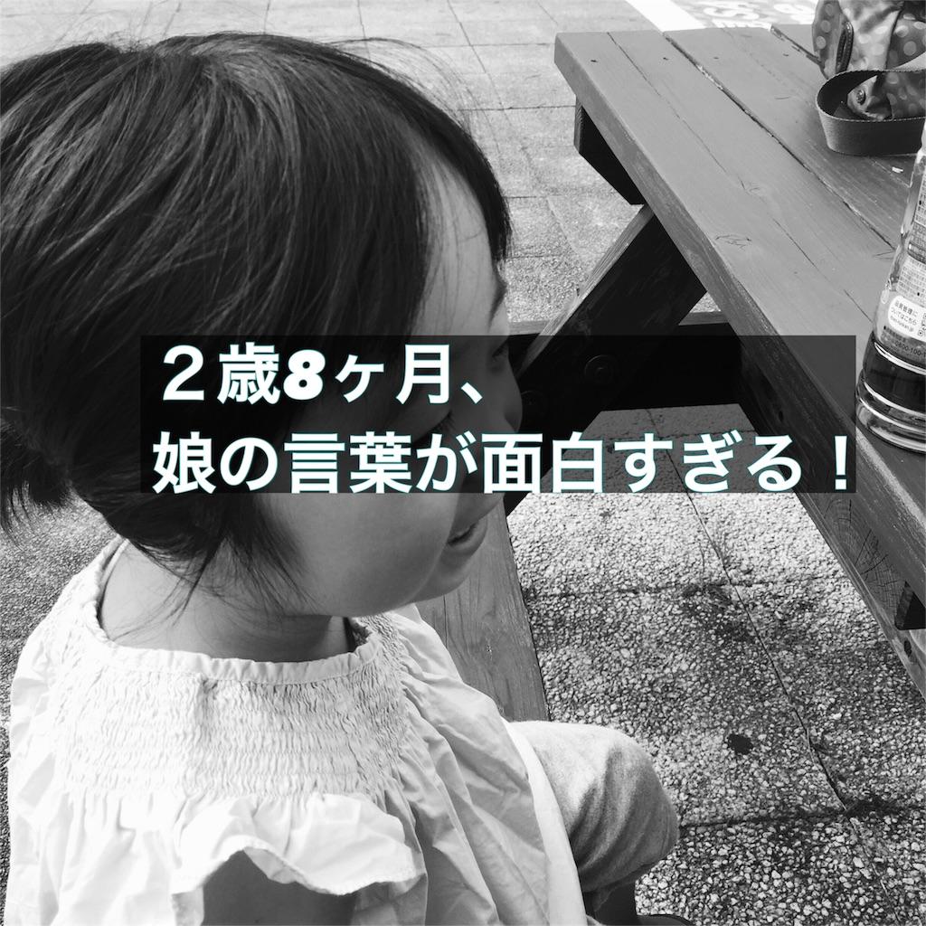f:id:akisan01:20160814222055j:image