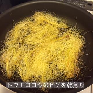 f:id:akisan01:20160816215923j:plain