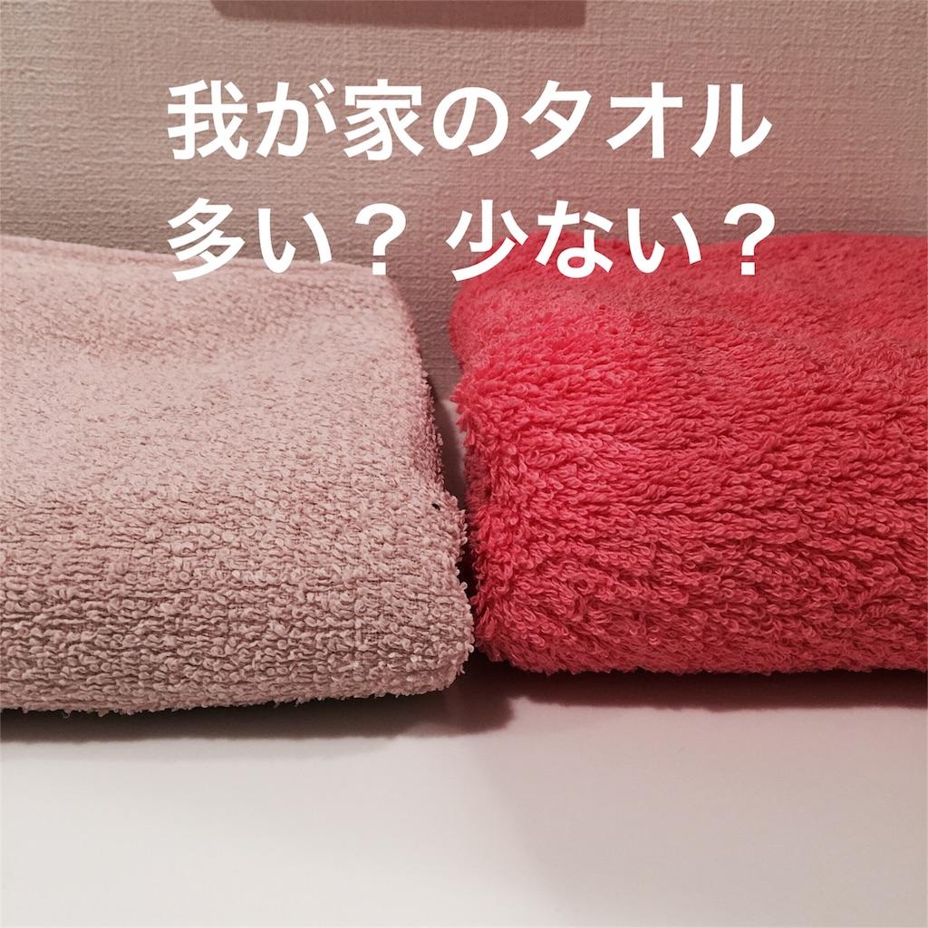 f:id:akisan01:20160912081731j:image