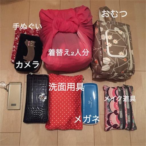 f:id:akisan01:20160916200647j:image