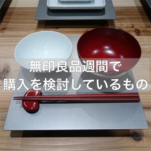 f:id:akisan01:20160927075744j:image