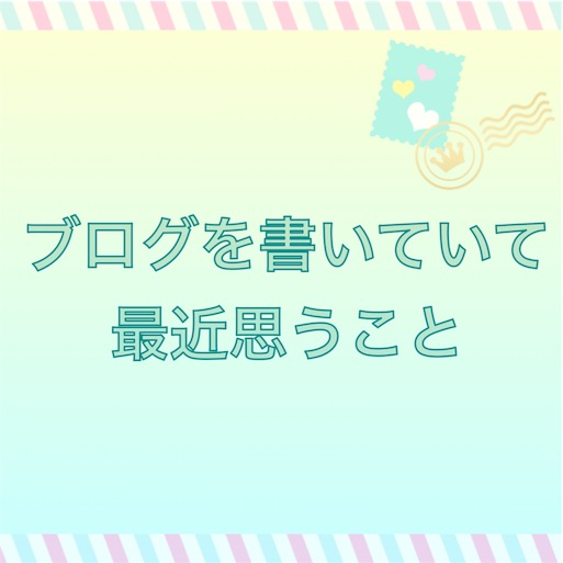 f:id:akisan01:20160928234241j:image