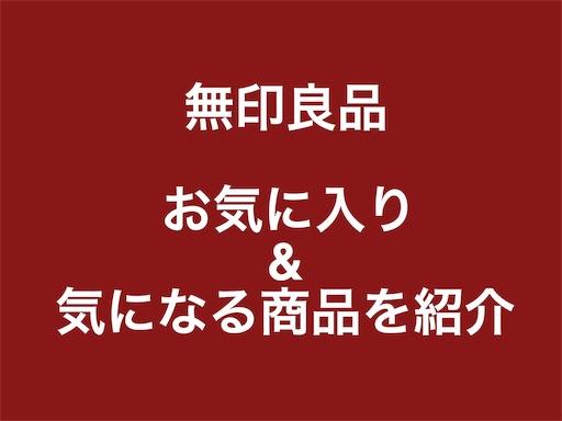f:id:akisan01:20161005230300j:image