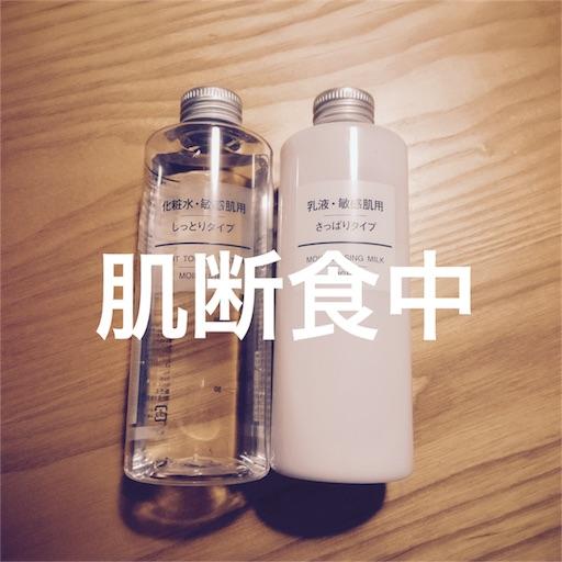 f:id:akisan01:20161018075605j:image