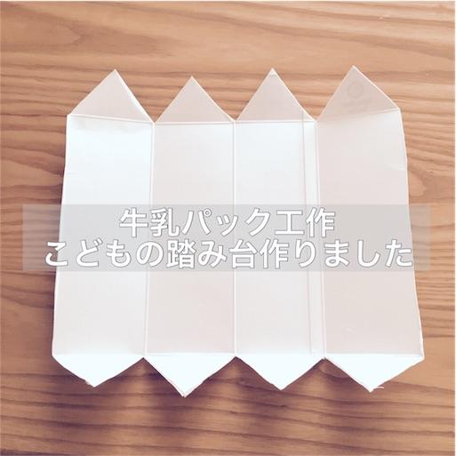 f:id:akisan01:20161019171243j:image