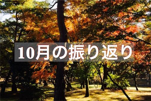 f:id:akisan01:20161031224457j:plain