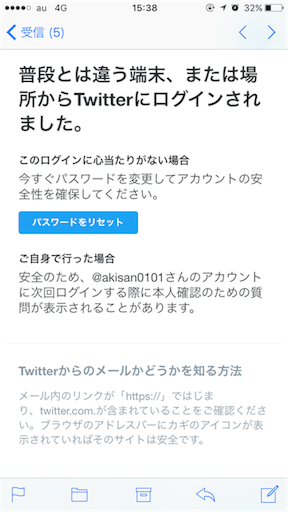 f:id:akisan01:20161127191824p:image