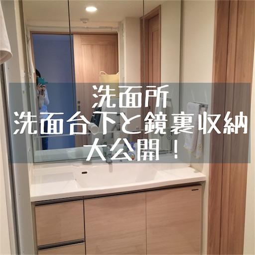 f:id:akisan01:20161208213619j:image