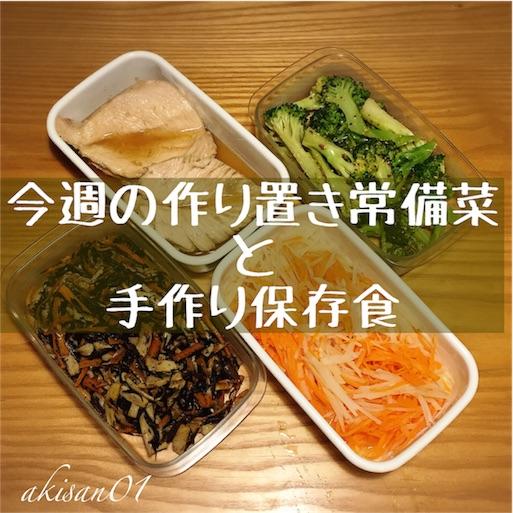 f:id:akisan01:20161211222143j:image