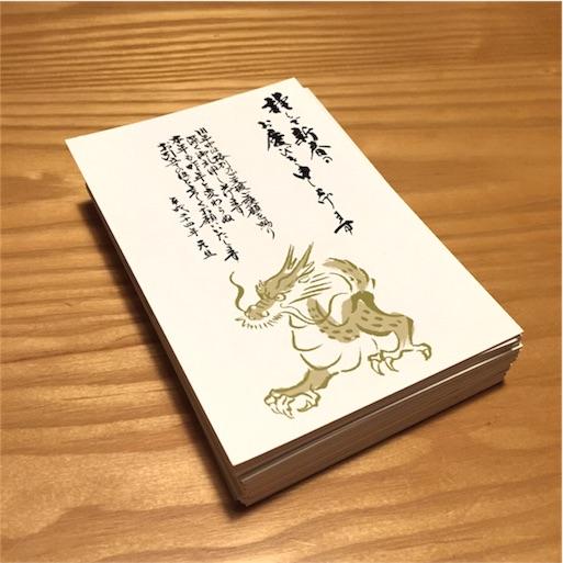 f:id:akisan01:20161218212241j:image