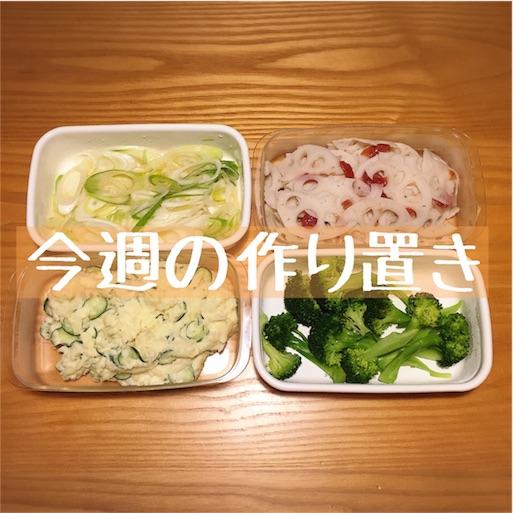 f:id:akisan01:20161226080608j:image